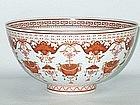 Early Republic - Good Fortune Wufu and Longevity Bowl