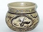 Song Dynasty - Small Cizhou Jar