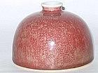 Qing Dynasty - Peach Bloom Glazed Taibo Zun