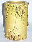 Qing Dynasty - Wang Bingrong Yellow Glazed Brush Pot