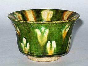 Tang Dynasty - Funerary Sancai Glazed Tea Cup