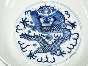 Qing Dynasty - Three Friends of Winter Bowl