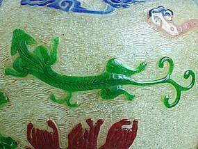 Qing Dynasty - Multi Colour Peking Glass Longivety Vase