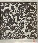 1989 Shiko Munakata Carp Calendar Print - Koi Family SOLD