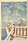 Hasui Kawase Japanese Woodblock Print - SOLD