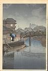 Hasui Kawase Japanese Woodblock Print - Shinagawa