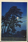 Kawase Hasui Japanese Woodblock Magome - Lifetime SOLD