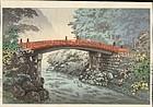 Tsuchiya Koitsu Woodblock Print Nikko SOLD