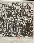 Munakata Shiko 1983 Calendar Print - Moulin Rouge
