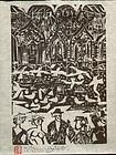 Shiko Munakata 1983 Calendar Print - San Marco, Venice