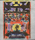 Munakata Shiko 1998 Calendar Print - Hall of Dreams