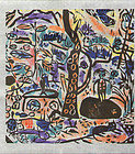 Munakata Shiko 1998 Calendar Print - The Garden