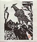 Munakata Shiko 1998 Calendar Print - Rock Hawk
