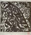 Munakata Shiko 1989 Calendar Print - Sleepwalking SOLD
