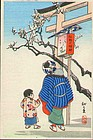 Takahashi Shotei Japanese Woodblock Print - Hatsuuma