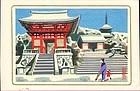 Yamamoto Tomokatsu Woodblock Print - Stroll by Temple