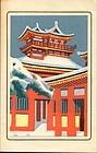 Yamamoto Tomokatsu Woodblock Print - Temple Columns