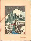 Hiroshige Ando Japanese Woodblock Print - Ueno