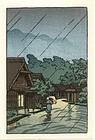 Kawase Hasui Woodblock Print - Village Rain SOLD