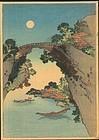 Taito Katsushika Japanese Woodblock Print - Bridge