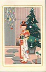 Uchima Toshiko Japanese Woodblock Print - Christmas SOLD