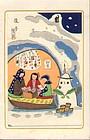 Uchima Toshiko Japanese Woodblock Print - Snowman