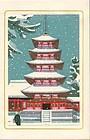 Yamamoto Tomokatsu Woodblock Print - Pagoda