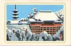 Yamamoto Tomokatsu Woodblock Print - Temple Snow