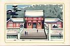 Yamamoto Tomokatsu Woodblock Print - Temple Steps
