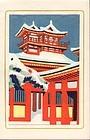 Yamamoto Tomokatsu Woodblock - Temple Columns (2)