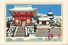 Yamamoto Tomokatsu Woodblock - Stroll by Temple (2)