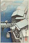 Kawase Hasui  Woodblock Print - Riverside Snow SOLD)