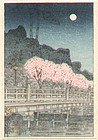 Miniature Woodblock Print - Benkei Bridge SOLD