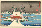 Hiroshige Ando Woodblock Print - Snow / Bridge / Island