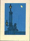 Rare Hiratsuka Unichi Woodblock Print - Nihonbashi