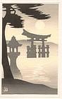 Tomoo Inagaki Japanese Woodblock Print - Miyajima