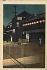 Kawase Hasui Woodblock Print - Soemoncho (Lifetime)