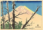 Tokuriki Tomikichiro Woodblock Print - Mt Fuji in Snow