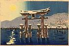 Tokuriki Tomikichiro Woodblock Print - Torii Miyajima