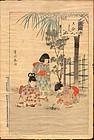 Miyagawa Shuntei 1896 Japanese Woodblock - Children