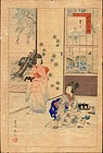 Miyagawa Shuntei 1896 Japanese Woodblock - Mamagoto