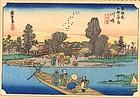 Hiroshige Japanese Woodblock Print - Kawazaki