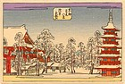 Hiroshige Japanese Woodblock Print - Temple in Snow