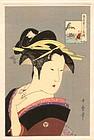 Utamaro Bijin Woodblock Print - 1952