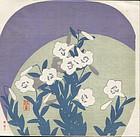 Woodblock Print - Flowers
