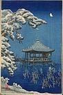 Shien Woodblock Print - Ukimido Katada SOLD