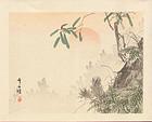 Morikawa Sobun Japanese Woodblock Print - Rising Sun
