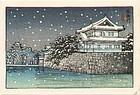 Kawase Hasui Woodblock Print - Kikyo Gate