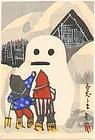 Snowman Japanese Woodblock Print 1957 - Kiichi?