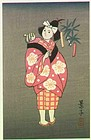 Keiko Yurimoto Japanese Woodblock Print Christmas
